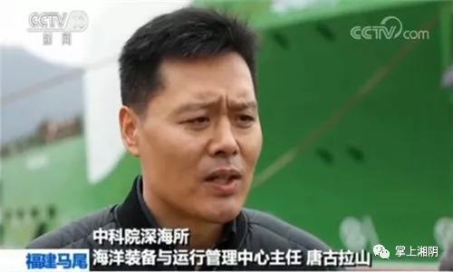中国首艘万米深潜器支持船下水!这位岳阳人站台官宣