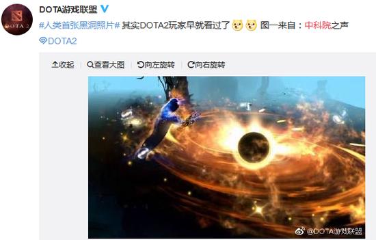 DOTA2玩家表示,这画面早就看过了。