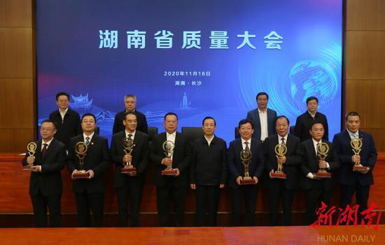 7家企业、1名个人荣获第六届省长质量奖