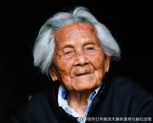 """岳阳""""慰安妇""""幸存者汤根珍离世 享年99岁"""