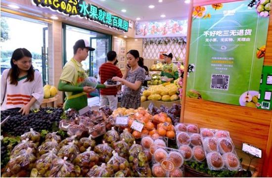 手機下單送貨上門岳陽傳統水果店銷售模式轉型 什么叫排