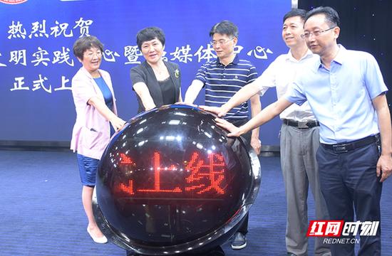 7月28日,郴州资兴市新时代文明实践中心和融媒体中心同步上线。
