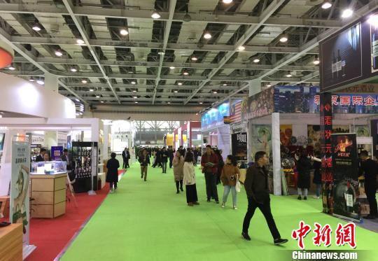 博览会吸引了400多家企业参展。 向一鹏 摄