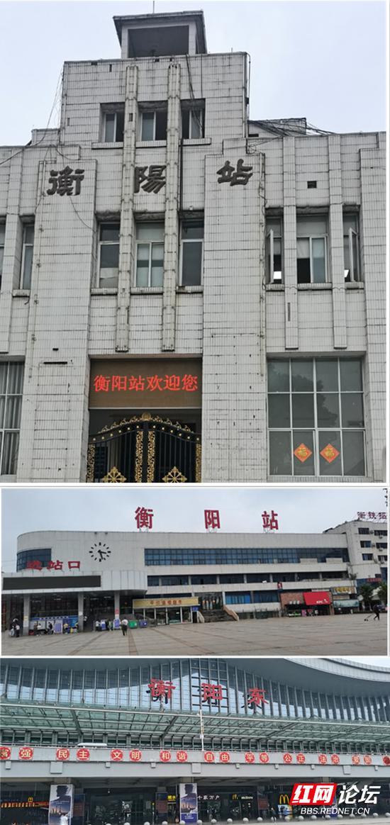 衡阳新旧火车站对比照。网友@tga888 供图