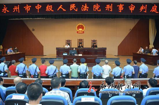 庭审现场。 永州新闻网 图