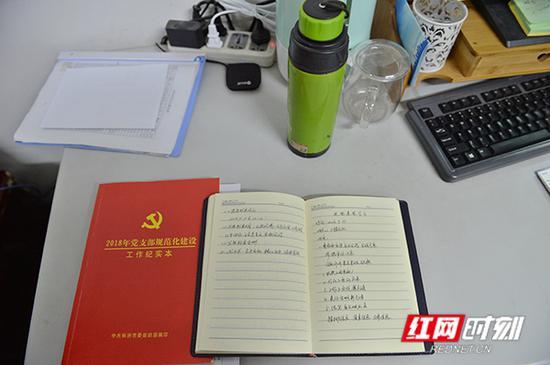 唐军荣生前留下的笔记本,上面的日期永远地停留在了9月27日。