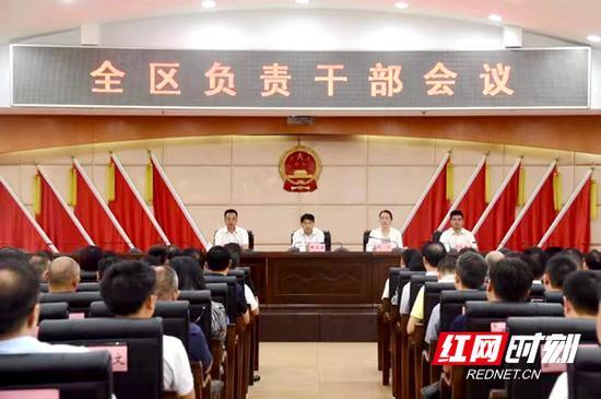 9月2日上午,长沙市开福区召开负责干部大会