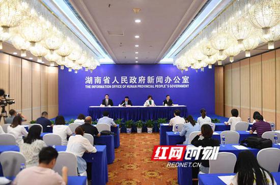 9月2日,湖南省政府新闻办组织召开湖南省庆祝新中国成立70周年系列新闻发布会第一场。