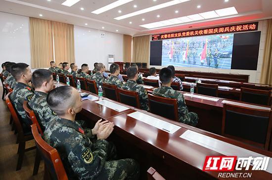 武警岳阳支队党委机关收看阅兵式电视直播