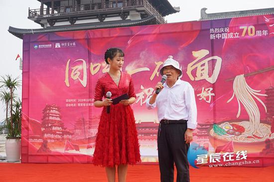 (与新中国同岁老人受邀上台表达对祖国的祝福。)