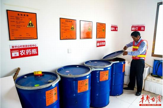 湖南省长沙县春华镇春华山村资源分拣中心内,农药瓶、农药带等有害垃圾详细分类。
