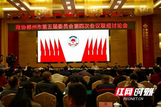 1月6日下午,郴州市委副书记、市长刘志仁参加政协郴州市五届四次会议第二联组讨论。