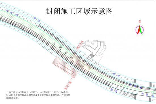 地铁6号线施工,人民东路部分路段封闭到明年