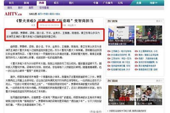 安徽卫视官网《警犬来啦》开播剧讯于 2 月 6 日发布。