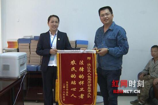 洪江区人社局劳动监察大队收到农民工送来的锦旗。