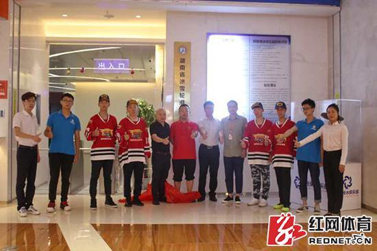 湖南省冰雪轮滑运动协会正式成立。供图/湖南省冰雪轮滑运动协会