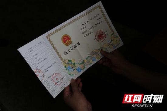 杜三元的烈士证明书。吕伊晗/摄