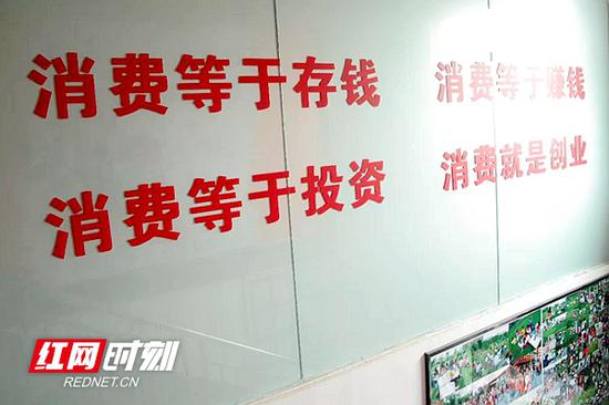 常德云联惠公司。