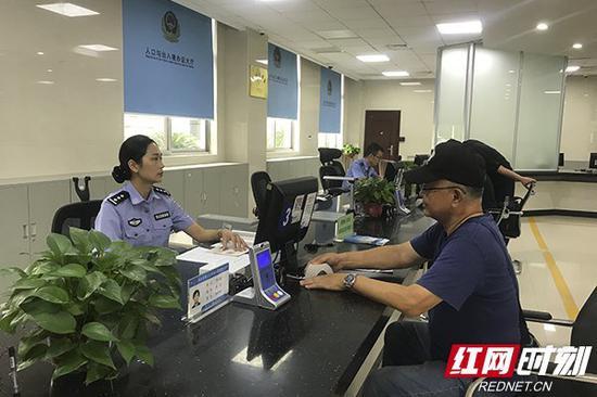 9月1日起,湖南在全省设置131个港澳台居民居住证受理、发放窗口。