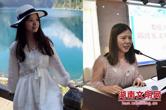 陈斯妮(左)和邱波。图片来源:湖南文明网