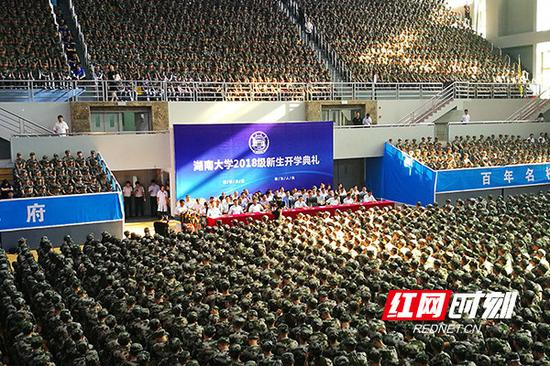 湖南大学2018级开学典礼现场。