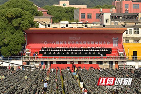 湖南师范大学2018级新生开学典礼。