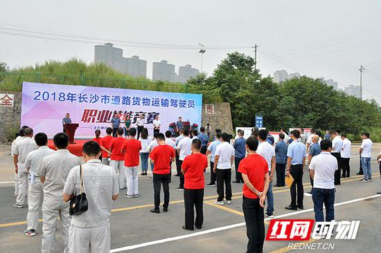 9月13日,长沙市道路货物运输驾驶员职业技能竞赛举行。