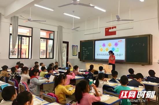 永安小学教室。