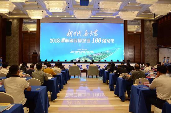湖南民营企业100强发布 常德这3家公司实力上榜