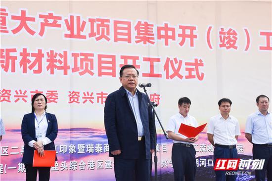 9月29日,郴州市委书记易鹏飞参加资兴市9月重大产业项目集中开(竣)工仪式。
