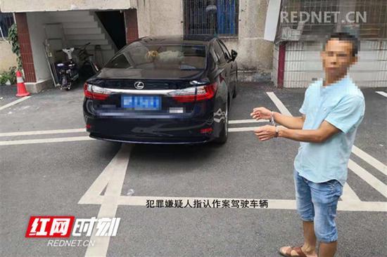 """东安警方成功破获一起驾""""豪车""""盗汽油一案,抓获嫌疑人1人。"""