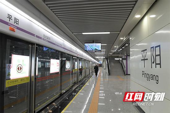 平阳站站台层。