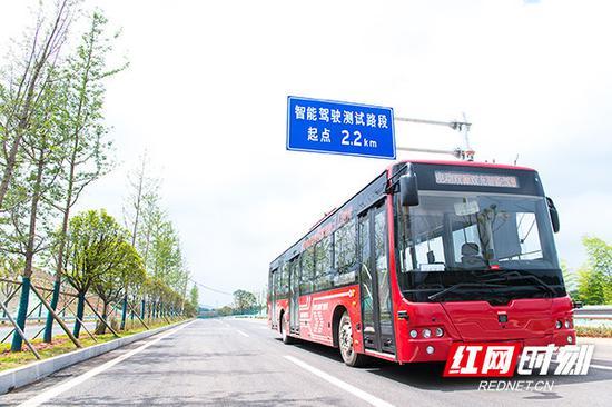 湖南湘江新区智能系统测试区正在积极推进长沙市开放道路智慧公交线路示范线路项目,11月底将启动智慧公交开放道路测试服务。