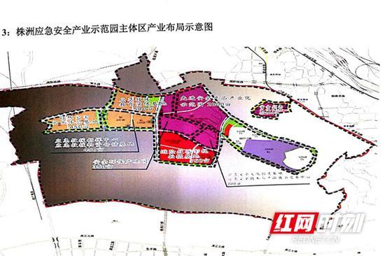 中国应急安全产业示范园主体区产业布局示意图。