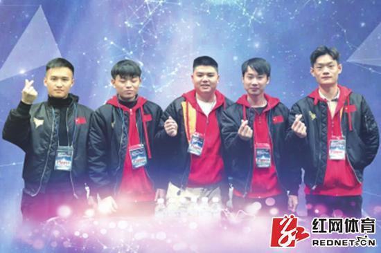 代表中国队夺得冠军的湖南工业职业技术学院学子们。