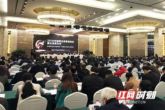今日,2018年湖南省企业家活动日暨企业家年会在长沙召开。
