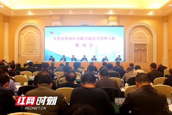 湖南省农村地区道路交通安全管理工作现场会召开。