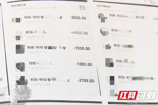 民警调取犯罪嫌疑人与受害者之间的转账记录。