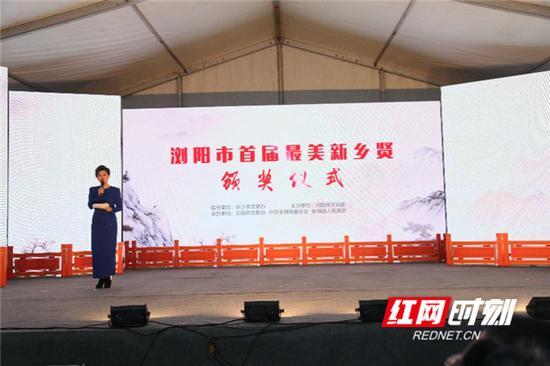 """1  12月10日上午,""""我们的中国梦·文化进万家""""活动暨浏阳市金刚镇新时代文明实践所成立大会在金刚镇举行。"""