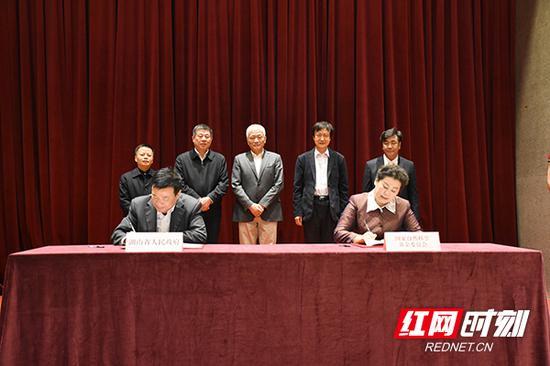 湖南省人民政府和国家自然科学基金委员会签署协议。