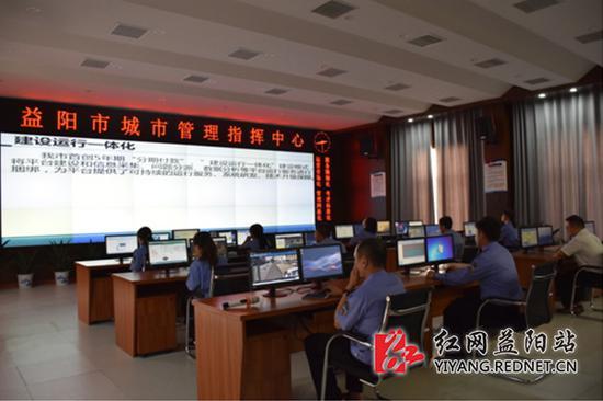 益阳城市管理智慧中心。