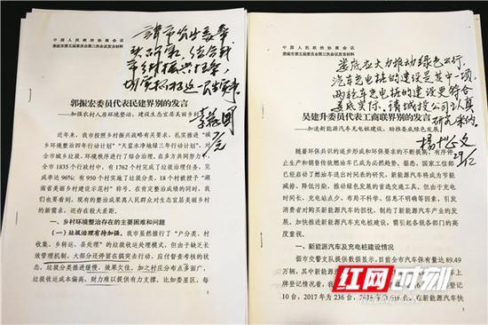 市委书记、市人大常委会主任李荐国,市委副书记、市长杨懿文分别作出批示。