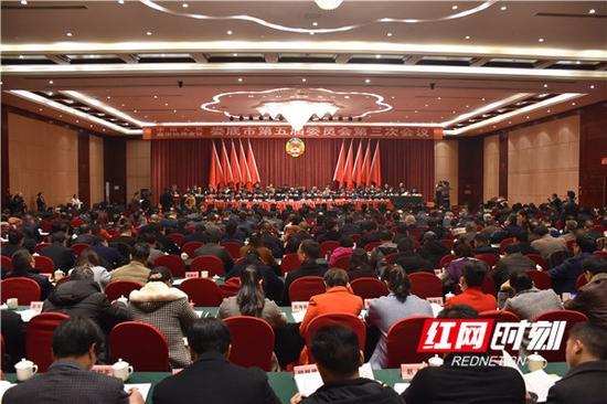 1月7日,政协娄底市第五届委员会第三次会议开幕。
