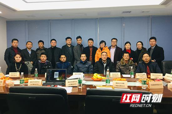 湖南省环保管家技术交流研讨会暨环保管家专业委员会成立大会举行。