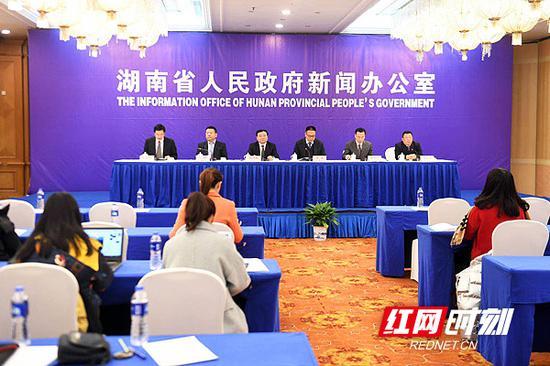 1月14日,2018年湖南省经济社会发展情况新闻发布会在长沙举行。