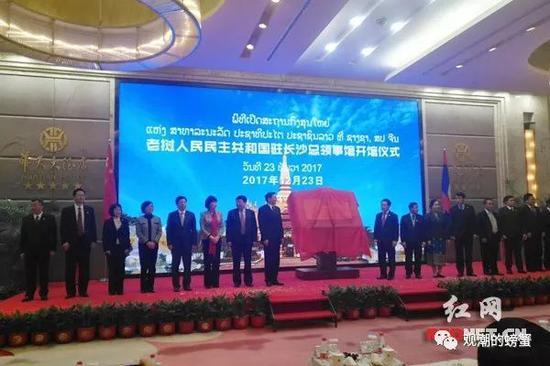 2017年,湖南的首个外国领事馆——老挝领事馆落户长沙。