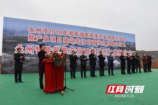 永州市委书记李晖(左二)颁布颁发永州智能装备产业园项目开工。