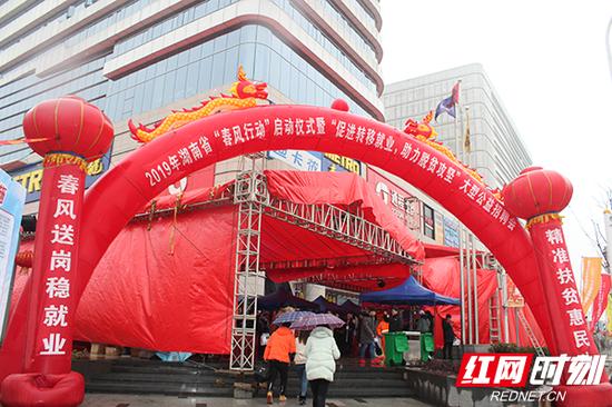 """2月18日,2019年湖南省""""春风行动""""启动仪式暨农民工专场招聘会在湖南长沙人力资源服务产业园举行。"""