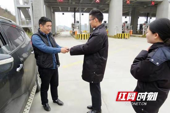 邵阳管理处崀山收费站收费员交还钱包给失主。