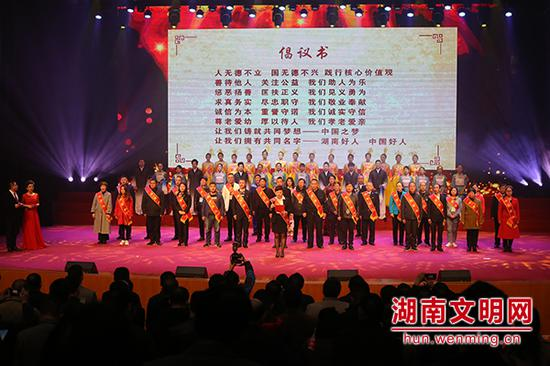 齐?#23567;?#22909;人倡议书》。图片来源:湖南文明网 记者 彭团 摄
